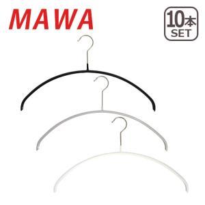 MAWAハンガー (マワハンガー)Economic・P ×10本セット 40P 03120 選べるカラー(ブラック・シルバー・ホワイト)|daily-3