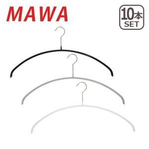 MAWAハンガー (マワハンガー)Economic・P ×10本セット 46P 03100 選べるカラー(ブラック・シルバー・ホワイト)|daily-3