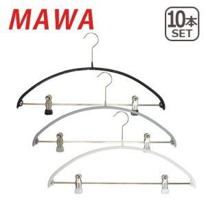 MAWAハンガー (マワハンガー)Economic・PK ×10本セット ドイツ発 すべらないハンガー 40PK 03520 選べるカラー|daily-3