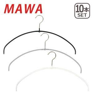 MAWAハンガー (マワハンガー)10本 × Economic light 40PT 04140 すべらないハンガー  選べるカラー|daily-3