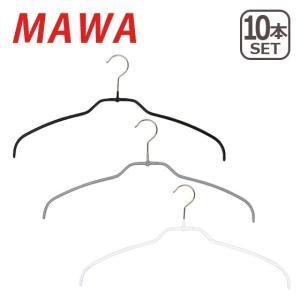 MAWAハンガー (マワハンガー)10本 × Silhouette light 42FT 04120 すべらないハンガー  選べるカラー daily-3