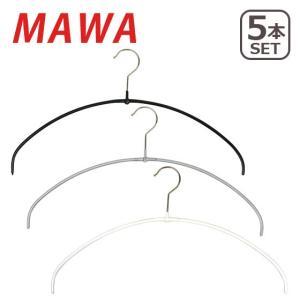 MAWAハンガー (マワハンガー)5本 × Economic light 40PT 04140 すべらないハンガー  選べるカラー daily-3