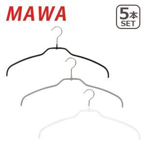 MAWAハンガー (マワハンガー)5本 × Silhouette light 42FT 04120 すべらないハンガー  選べるカラー|daily-3
