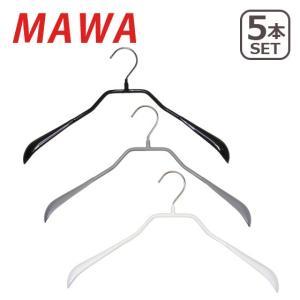 MAWAハンガー (マワハンガー)Body form・L ×5本セット 38L 04390 選べるカラー|daily-3