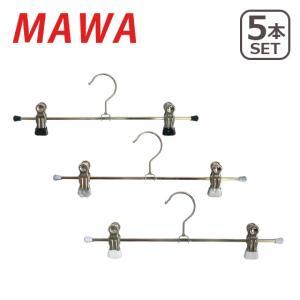MAWAハンガー (マワハンガー)ノンスリップハンガー Clip K・D ×5本セット 05010 選べるカラー(ブラック・シルバー・ホワイト)|daily-3