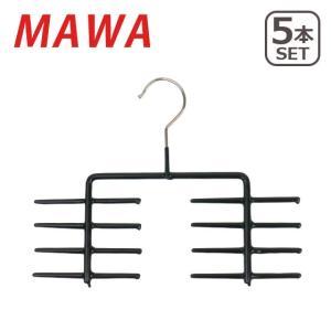 MAWAハンガー (マワハンガー)ネクタイ用 ノンスリップハンガー ×5本 Tie hanger 06100 ブラック|daily-3