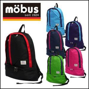 モーブス 2ルームバックパック MBZ-500|daily-3