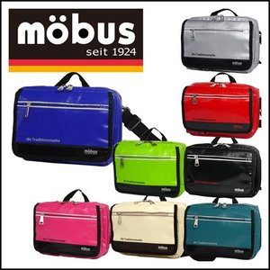 モーブス ウエストショルダーバッグ MBX-216|daily-3