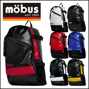 モーブス (MOBUS) リュックサック 多機能バッグ デイパック バックパック MBX506N|daily-3