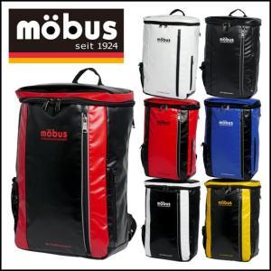 モーブス リュック MOBUS トップオープンリュック MBX505|daily-3