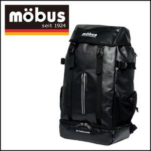 モーブス リュック カブセリュック MBX 509 バックパック MOBUS|daily-3