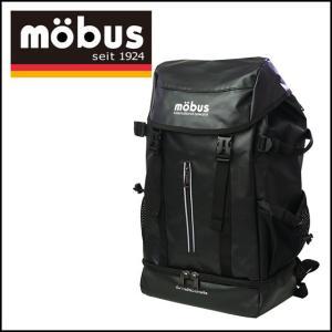 モーブス リュック カブセリュック MBX509N バックパック MOBUS|daily-3