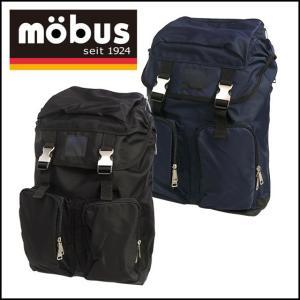 MOBUS モーブス リュック カブセバックパック デイパック MBNT502|daily-3