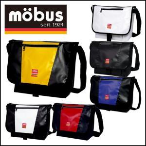 モーブス MOBUS カブセショルダーL MBX401|daily-3