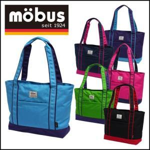 モーブス トートバッグ MBZ-800|daily-3