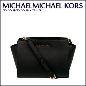 Michael Michael Kors ミディアム メッセンジャー Selma(セルマ)MD MESSENGER 30T3GLMM2L ブラック SAFFIANO LEATHER daily-3
