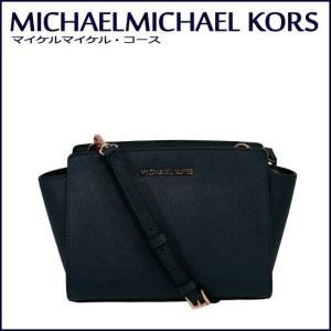 Michael Michael Kors ミディアム メッセンジャー Selma(セルマ)MD MESSENGER 30T3GLMM2L ネイビー SAFFIANO LEATHER daily-3