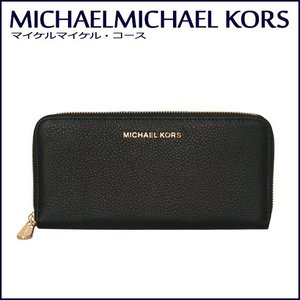 Michael Michael Kors ラウンドファスナー 長財布 BEDFORD ZA CONTINENTAL 32H2MBFE1L ブラック daily-3