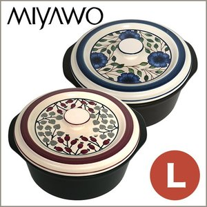 MIYAWO(ミヤオ) IHサーマテック土鍋 L 選べる2柄(BLOOMY・BLESSING)|daily-3