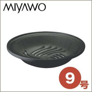 MIYAWO(ミヤオ) サーマテック 土鍋 9号用すのこ|daily-3