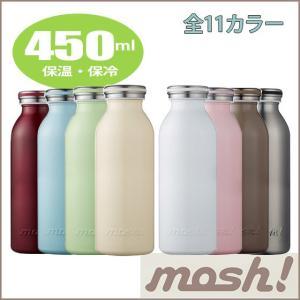 【牛乳瓶のデザインが可愛い!機能も優秀なステンレスボトル】  ◆アイテム:ステンレスボトル 450m...