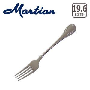 マーシャン(Martian) マーシャンエクシブル 25-20ステンレス デザートフォーク 1821|daily-3