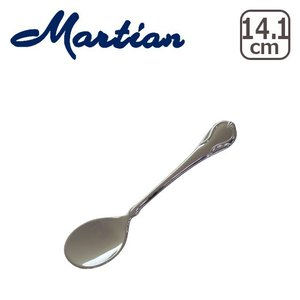 マーシャン(Martian) マーシャンエクシブル 25-20ステンレス アイスクリームスプーン 1930|daily-3