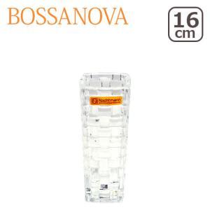 Nachtmann(ナハトマン) ボサノバ 82087 ベース 16cm|daily-3