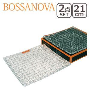 ナハトマン(Nachtmann) ボサノバ 97632 スクエアプレート21cm ペア|daily-3