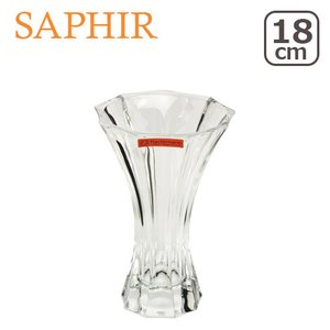 ナハトマン サファイア 80719 ベース 花瓶 18cm|daily-3