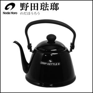 野田琺瑯 ホーロー ドリップケットル 2 2L DK-200 ブラック daily-3