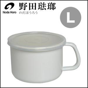 野田琺瑯 ホーロー ホワイトシリーズ 持ち手付ストッカー 丸型 L シール蓋付 daily-3