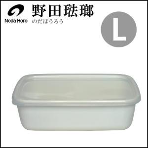 野田琺瑯 ホーロー ホワイトシリーズ レクタングル深型 L シール蓋付 daily-3