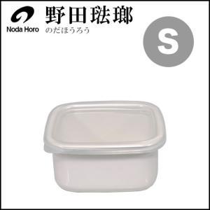 野田琺瑯 ホーロー ホワイトシリーズ スクウェア S シール蓋付 daily-3