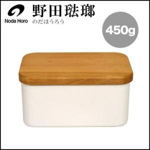 野田琺瑯 ホーロー バターケース 深型 450g用