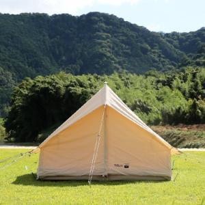 ノルディスク Ydun 5.5 Basic Cotton Tent With Sewn-In Flo...