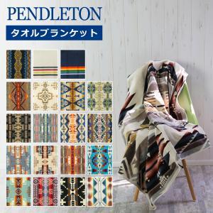ペンドルトン タオルブランケット PENDLETON XB233 ジャガードバスタオル スパタオル|daily-3