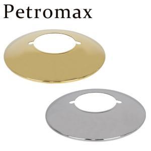 ペトロマックス Petromax HK500 トップリフレクター 選べるカラー|daily-3