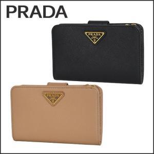 プラダ 財布 二つ折り小銭入れ付 レディース PRADA 1ML225-QHH 選べるカラー|daily-3