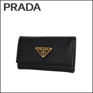 PRADA (プラダ) 6連キーケース レディース 1PG222-QHH 選べるカラー|daily-3