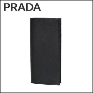 PRADA (プラダ) 長財布 小銭入れ付 メンズ 2MV836-053 選べるカラー|daily-3