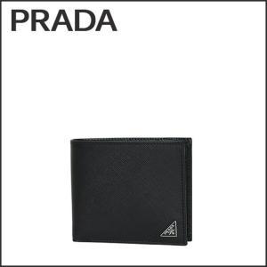 PRADA (プラダ) 二つ折り財布 小銭入れ付 メンズ 2MO738-QHH 選べるカラー|daily-3