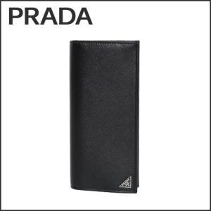 PRADA (プラダ) 長財布 小銭入れ付 メンズ 2MV836-QHH 選べるカラー|daily-3