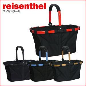 ライゼンタール キャリーバッグ フレーム carry bag frame 無地 選べるカラー|daily-3