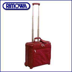 RIMOWA リモワ TSAロックモデル 863.412 サ...