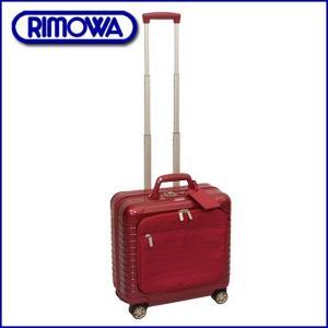 RIMOWA リモワ TSAロックモデル 863.422 サ...