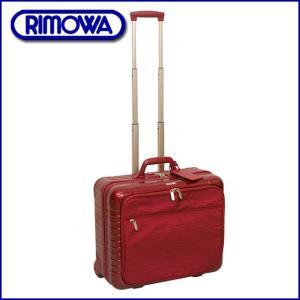 RIMOWA リモワ TSAロックモデル 863.502 サ...