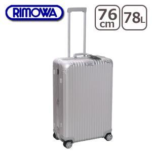 頑丈な溝付きスーツケースとして、1950年発売以来、独特のクラシカルなイメージを継承し、半世紀を超え...