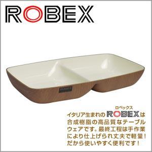 ROBEX ビーボウル マホガニ×バナナ|daily-3