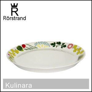 ロールストランド クリナラ プレート23cm|daily-3